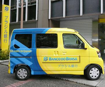 Banco do Brasil cria agência delivery no Japão